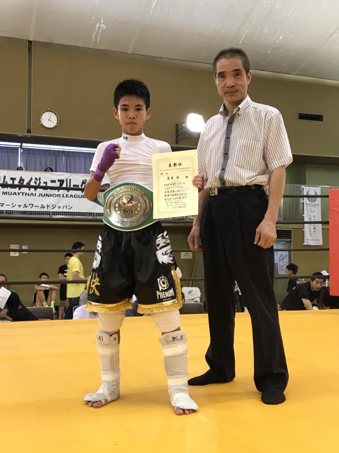 快、2018年WBCムエタイJr-34kg級王者に